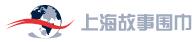 上海故事围巾