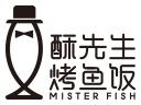 酥先生烤鱼饭快餐加盟