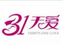 31天爱诚邀加盟