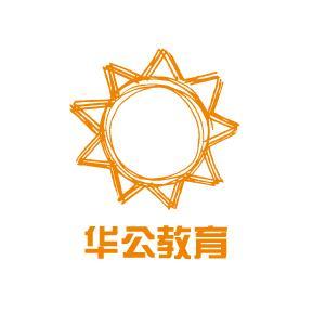 华公教育诚邀加盟