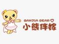 小熊伴嫁大鸡排