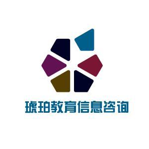 琥珀教育信息咨詢加盟