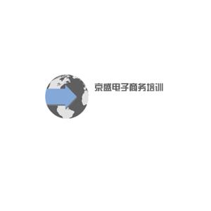 京盛电子商务培训加盟