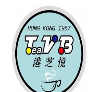 港芝悦港式奶茶店