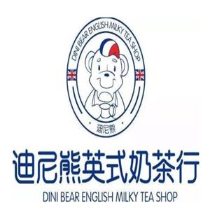 迪尼熊英式奶茶行加盟