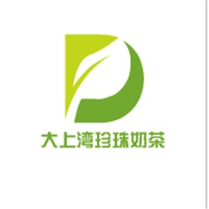 大上(shang)灣珍(zhen)珠(zhu)奶茶