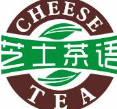 芝(zhi)士茶語(yu)