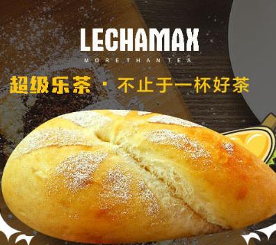 LECHAMAX超级乐茶