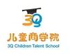 艾尚国际教育加盟