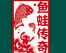 魚蛙傳奇(qi)美蛙魚頭火(huo)鍋