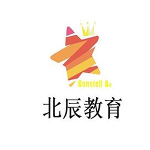 北辰教育诚邀加盟