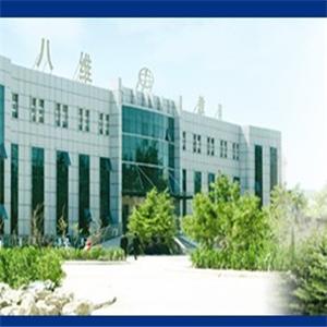 八维计算机学校