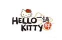HelloKitty一锅鲜