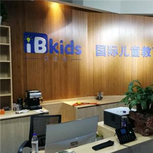 艾比岛儿童教育加盟