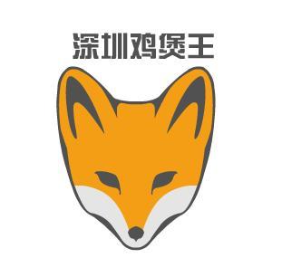 深圳鸡煲王