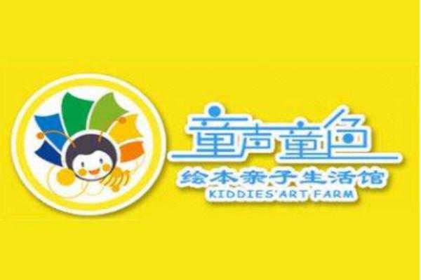 童声童色绘本馆 logo