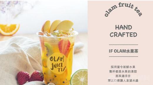 橙檬果匯茶飲加盟