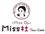 杜小姐蛋糕加盟