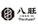 八旺火锅串串香诚邀加盟
