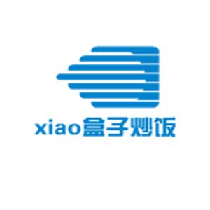 xiao盒子炒饭