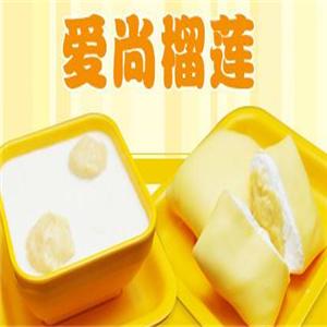 愛尚榴蓮甜品店