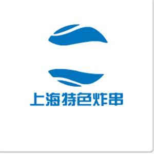 上海特色炸串