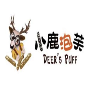 小鹿(lu)泡芙