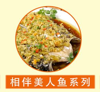 十月丰石锅菜加盟图片