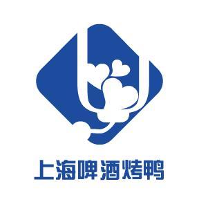 上海啤酒烤鴨