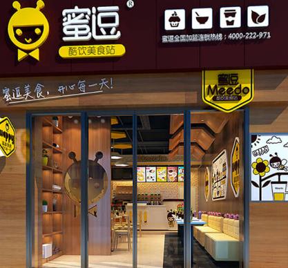 蜜逗奶茶饮品连锁店