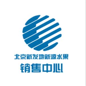 北京新发地新源水果销售中心