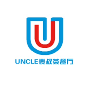 UNCLE表叔茶餐厅