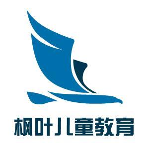 枫叶儿童教育加盟