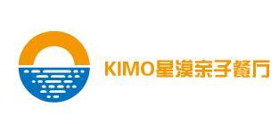 KIMO星漠亲子餐厅加盟
