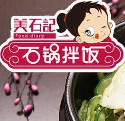 美石记石锅拌饭料理