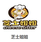 芝(zhi)士姐(jie)姐(jie)