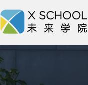 X SCHOOL英語