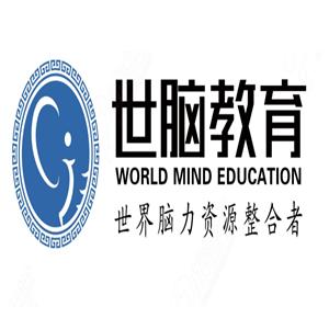 世脑教育记忆力训练加盟