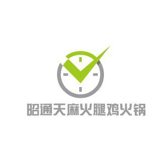 昭通天麻火腿鸡火锅