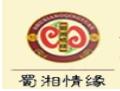 蜀湘情缘湘菜