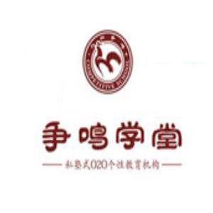 九州争鸣学堂