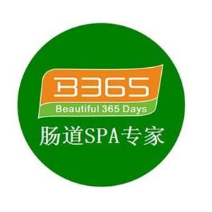B365水果酵素