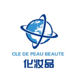 CLE DE PEAU BEAUTE化妆品