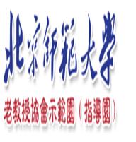 北京师范大学实验幼儿园
