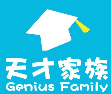 天才家族亲子园加盟