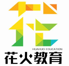 湖南花火教育
