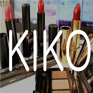KIKO化妝品