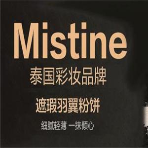 Mistine化妝品