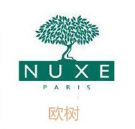 NUXE欧树诚邀加盟
