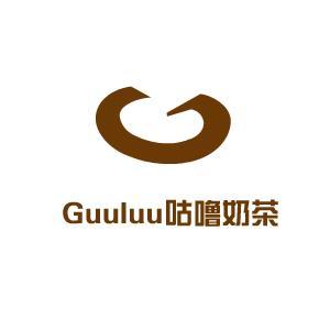 Guuluu咕噜奶茶